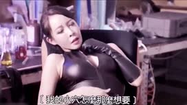免費線上成人影片,免費線上A片,SWAG女神Prince冷豔巨乳搜查官民宅誤服春藥被強姦了